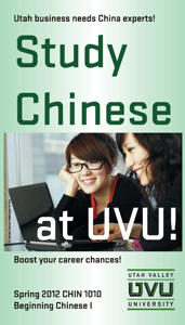 Chinese Language Courses