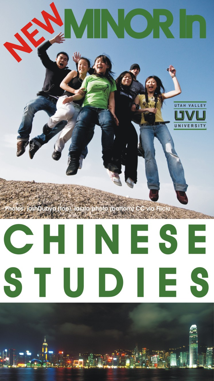 Chinese Studies               Minor